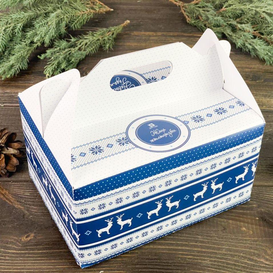 Подарочная коробка - чемодан