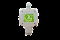 Детекторы обнаружения газа на автостоянке PPS