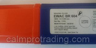 Припой EWAC BR 604 Ø 1,6 мм, 5кг / пачка