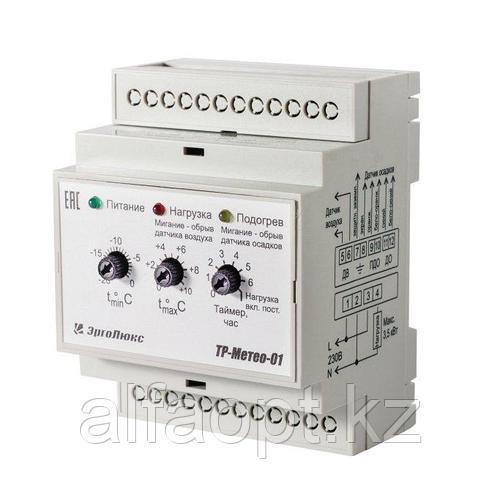 Метеостанция ТР-Метео-01 (одноканальная)
