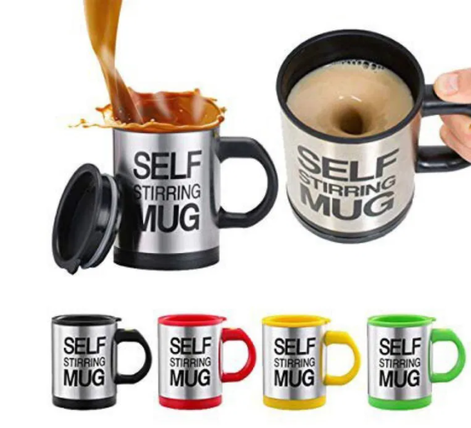 Кружка-самомешалка (Self Stirring Mug)