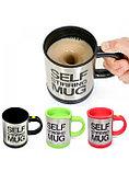 Кружка-самомешалка (Self Stirring Mug), фото 2