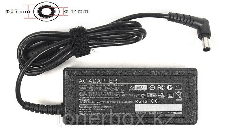 Блок питания для ноутбуков PowerPlant SONY 220V, 16V 60W 3.75A (6.5*4.4)