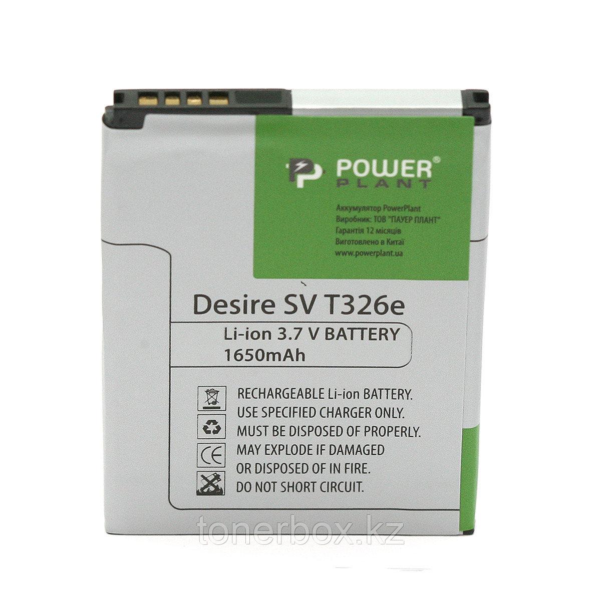Аккумулятор PowerPlant HTC Desire SV T326e (BA S910) 1650mAh