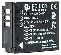 Аккумулятор PowerPlant Panasonic S007 1150mAh