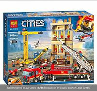 Конструктор BELA Cities 11216 Пожарная станция, аналог Lego 60216