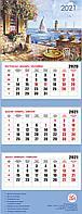 Квартальный настенный календарь РК на 2021 год (Кафе у моря)