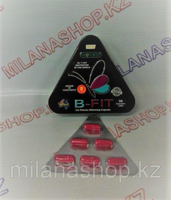B-FIT металлическая упаковка