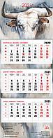 Квартальный настенный календарь РК на 2021 год (Бык)