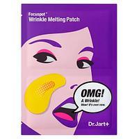 Dr.Jart+ Focuspot Wrinkle Melting Patch,5шт - Тающая маска-патч для носогубных складок