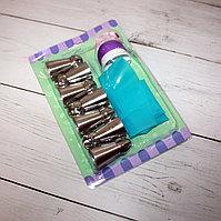 Набор кондитерских насадок в комплекте с кондитерским мешком