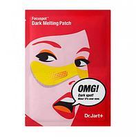 Dr.jart+ focuspot dark melting patch ,5шт - Тающая маска-патч с осветляющим действием