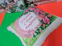 Подушки с нанесением фото или надписи