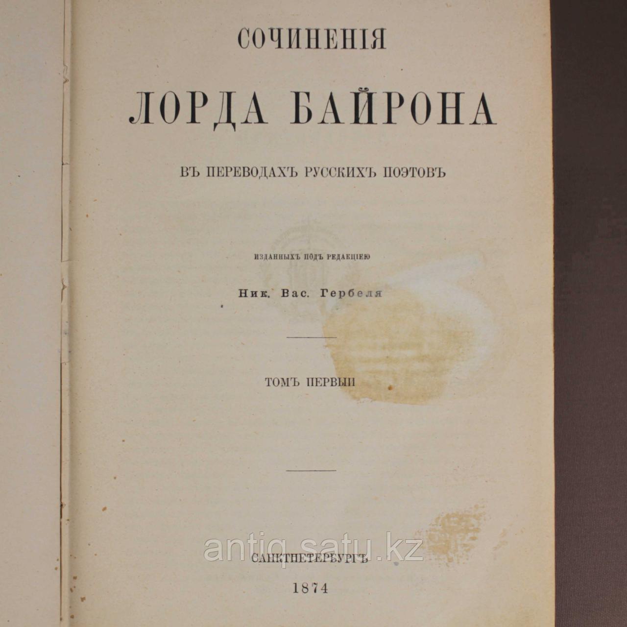 Сочинения Лорда Байрона. 4 тома. В подарочном кейсе - фото 4