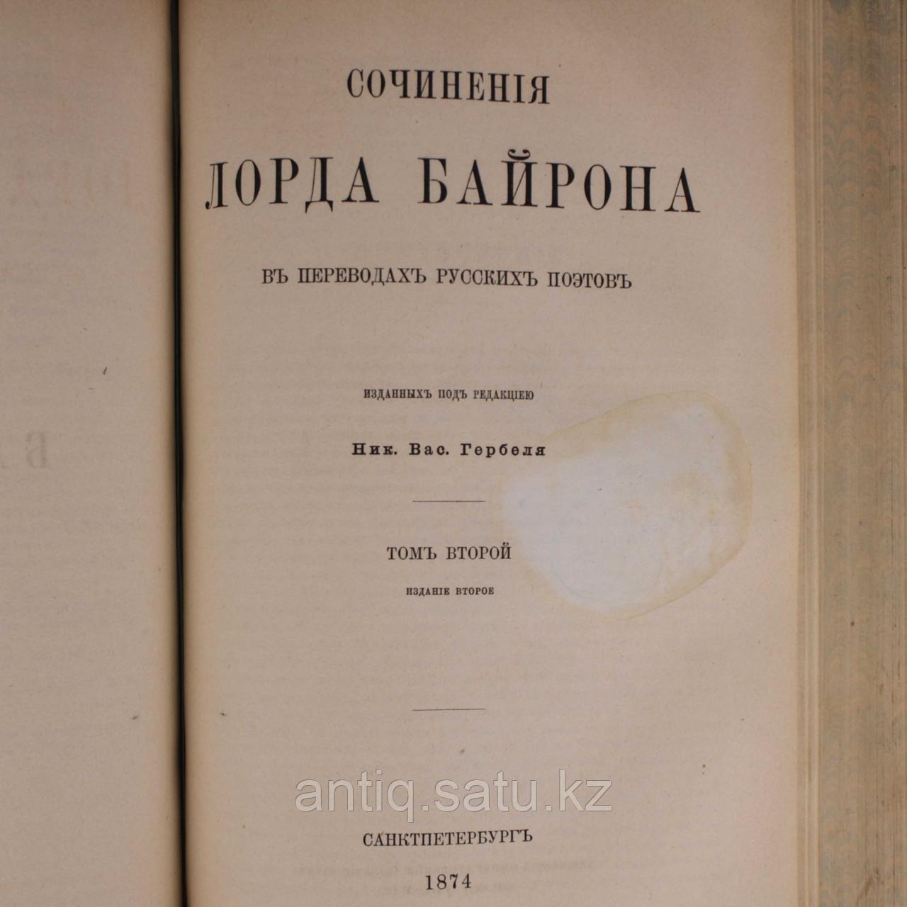 Сочинения Лорда Байрона. 4 тома. В подарочном кейсе - фото 5