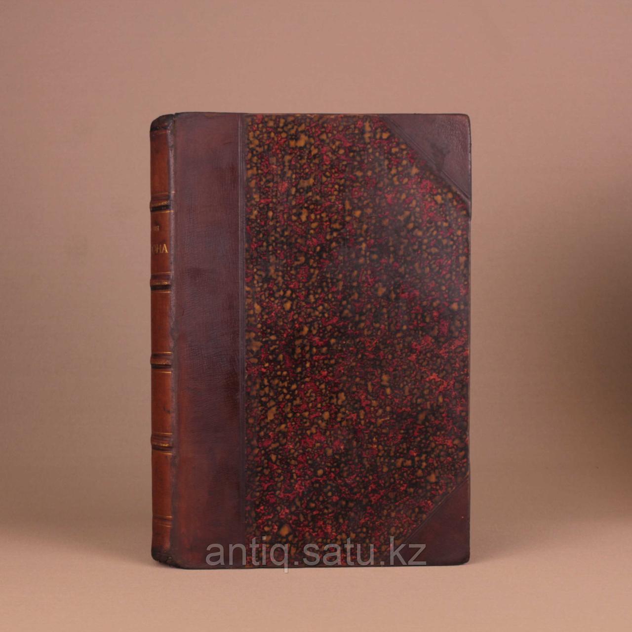 Сочинения Лорда Байрона. 4 тома. В подарочном кейсе - фото 3