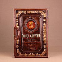 Сочинения Лорда Байрона. 4 тома. В подарочном кейсе