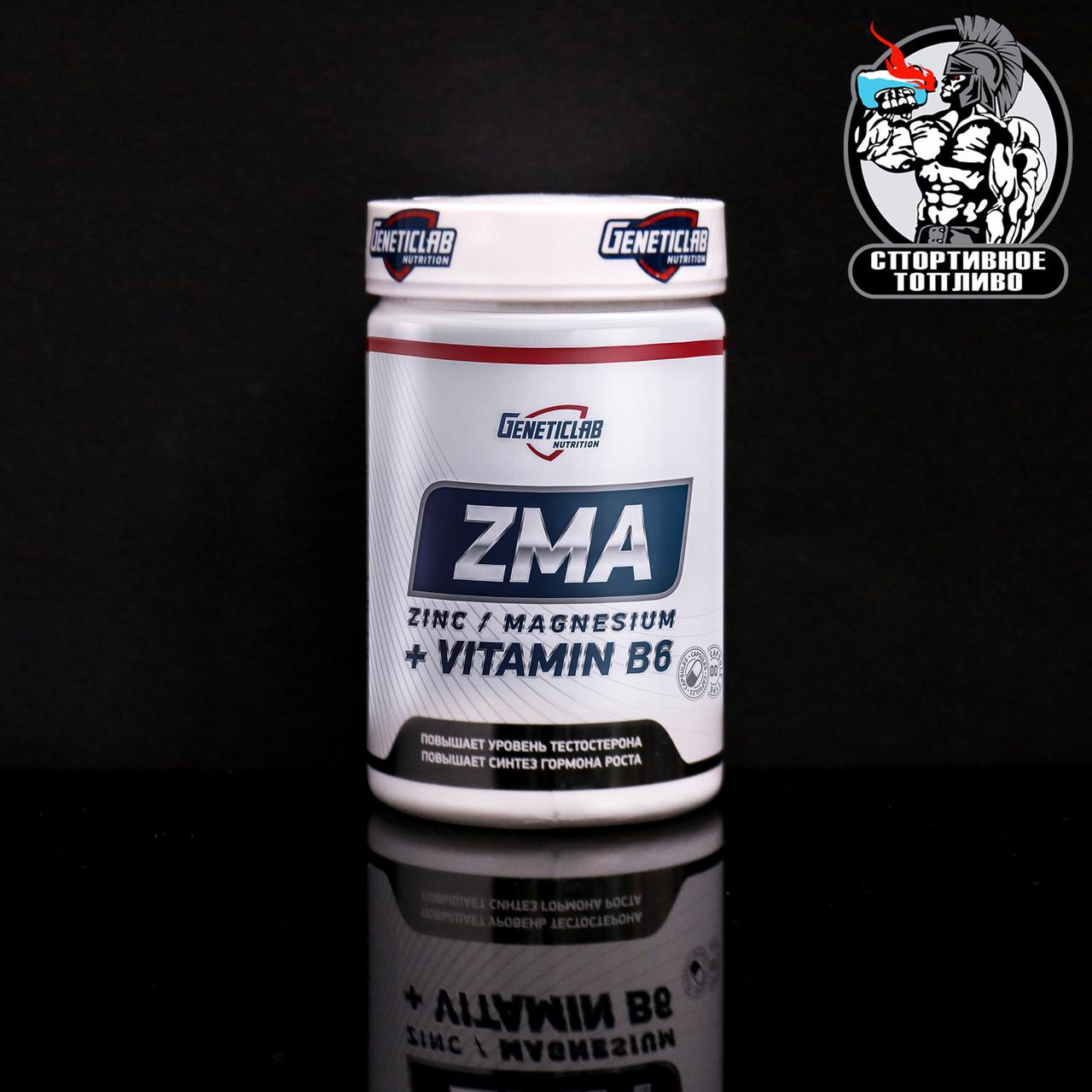 GeneticLab - ZMA 60капс/60порций