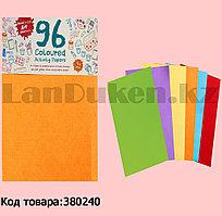 Набор двухсторонней цветной бумаги для цифровой печати  96 листов 6 цветов