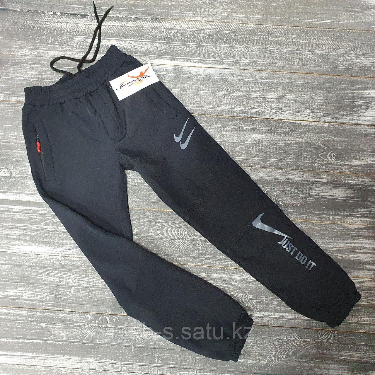 Трико Nike 3 свуша