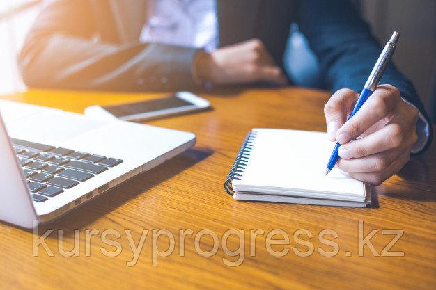 Семинар Социально-психологические механизмы регуляции организационной деятельности