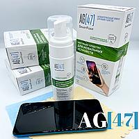 AG47  Чистящая и дезинфицирующая пена для мобильных устройств и гаджетов, фото 1