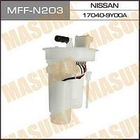 Фильтр топливный Nissan Masuma MFF-N203 Teana J31