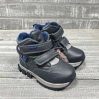 Ботинки синие с двумя липучками ( кожа, цигейка)