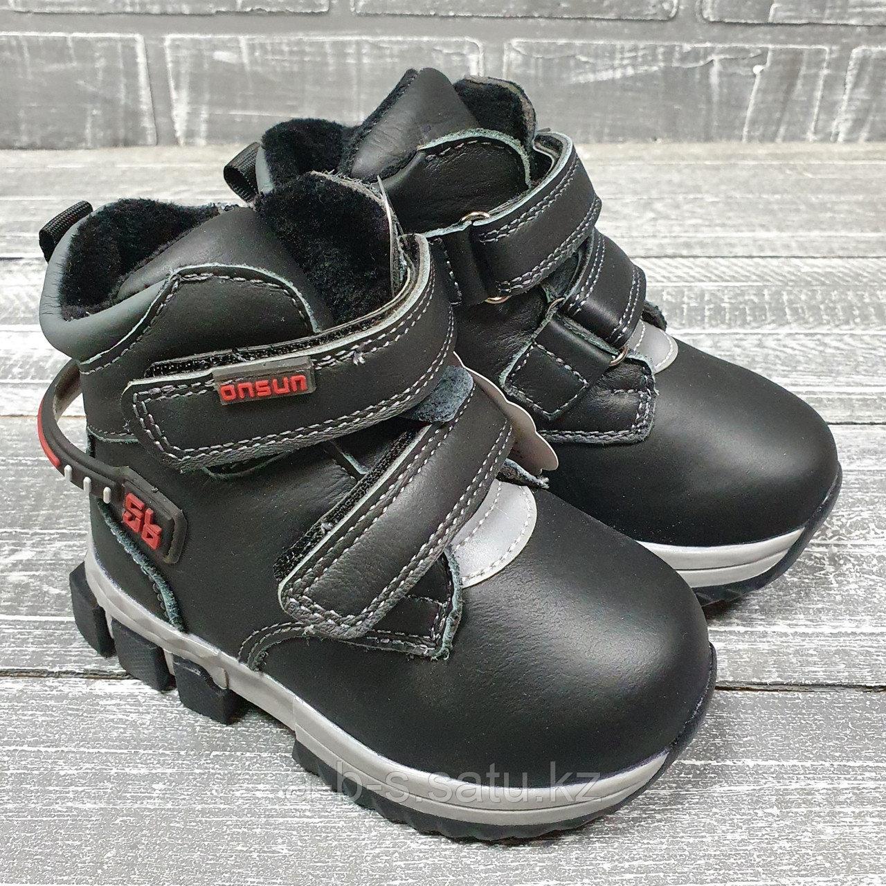 Ботинки черные с двумя липучками (Кожа, цигейка)