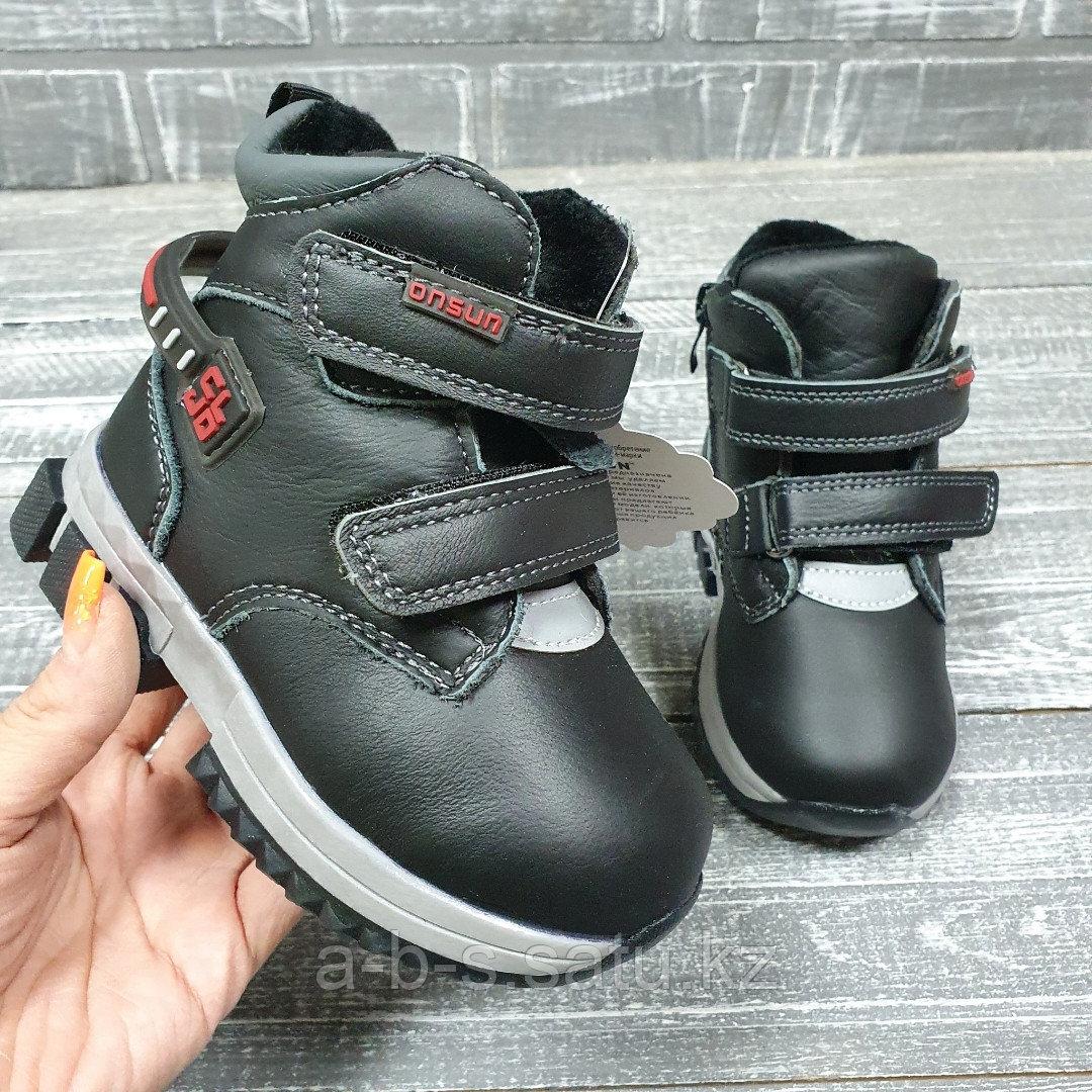 Ботинки черные с двумя липучками Onsun мальчик