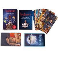 Cosmodrome Games 11776 Набор доп. карточек Ариадна