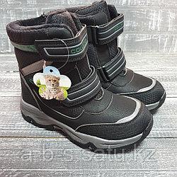 Ботинки серые для мальчиков на двух липучках