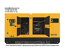 Дизельный генератор ADD110R во всепогодном шумозащитном кожухе
