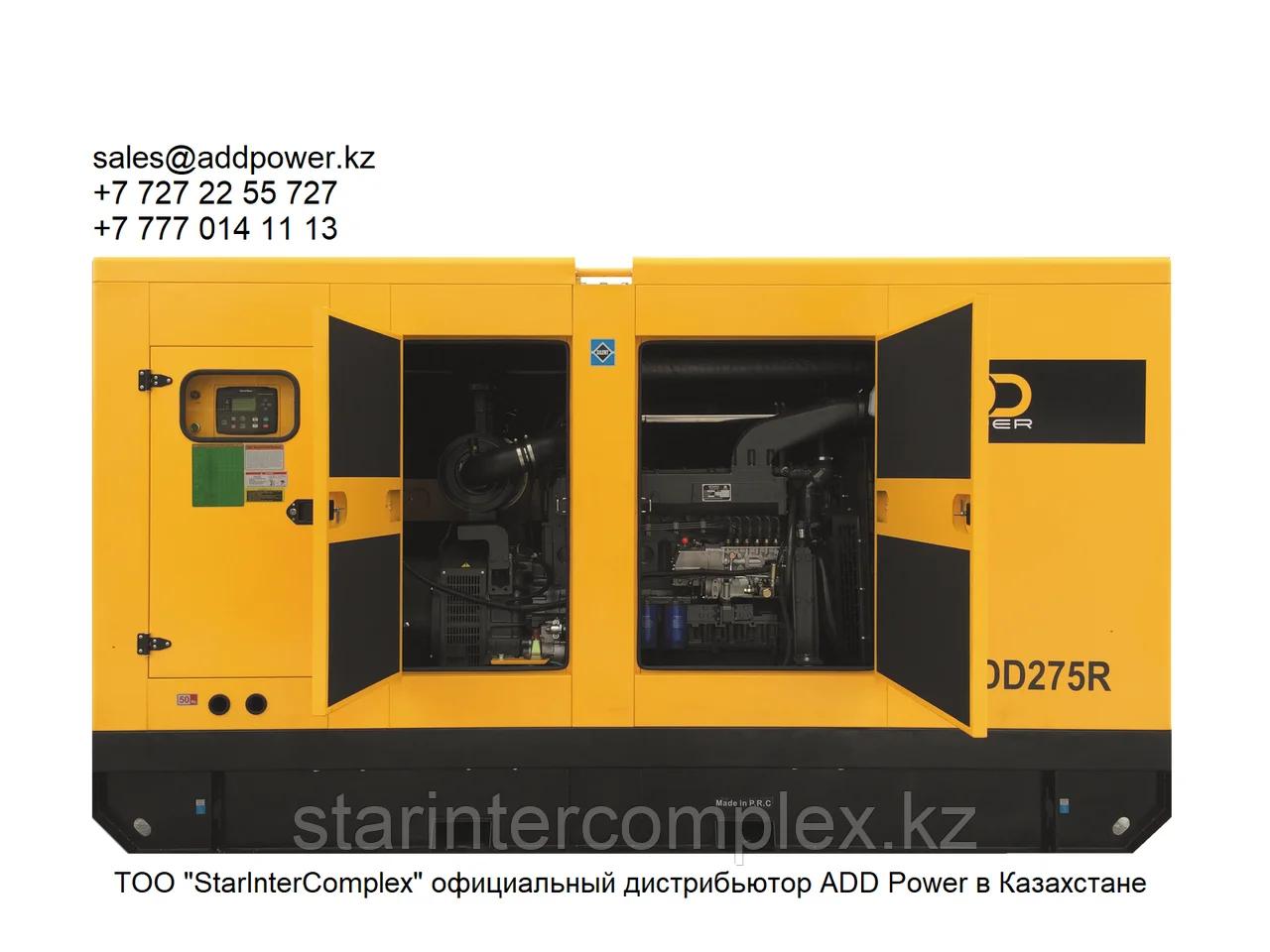 Дизельный генератор ADD80R во всепогодном шумозащитном кожухе