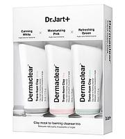 Dr.Jart+ Dermaclear Trans-Foam Clay Mask (3 in 1)-Набор многофункциональных масок-пенок на основе глины