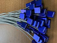 Пломба ЗПУ-2,5мм L-500мм