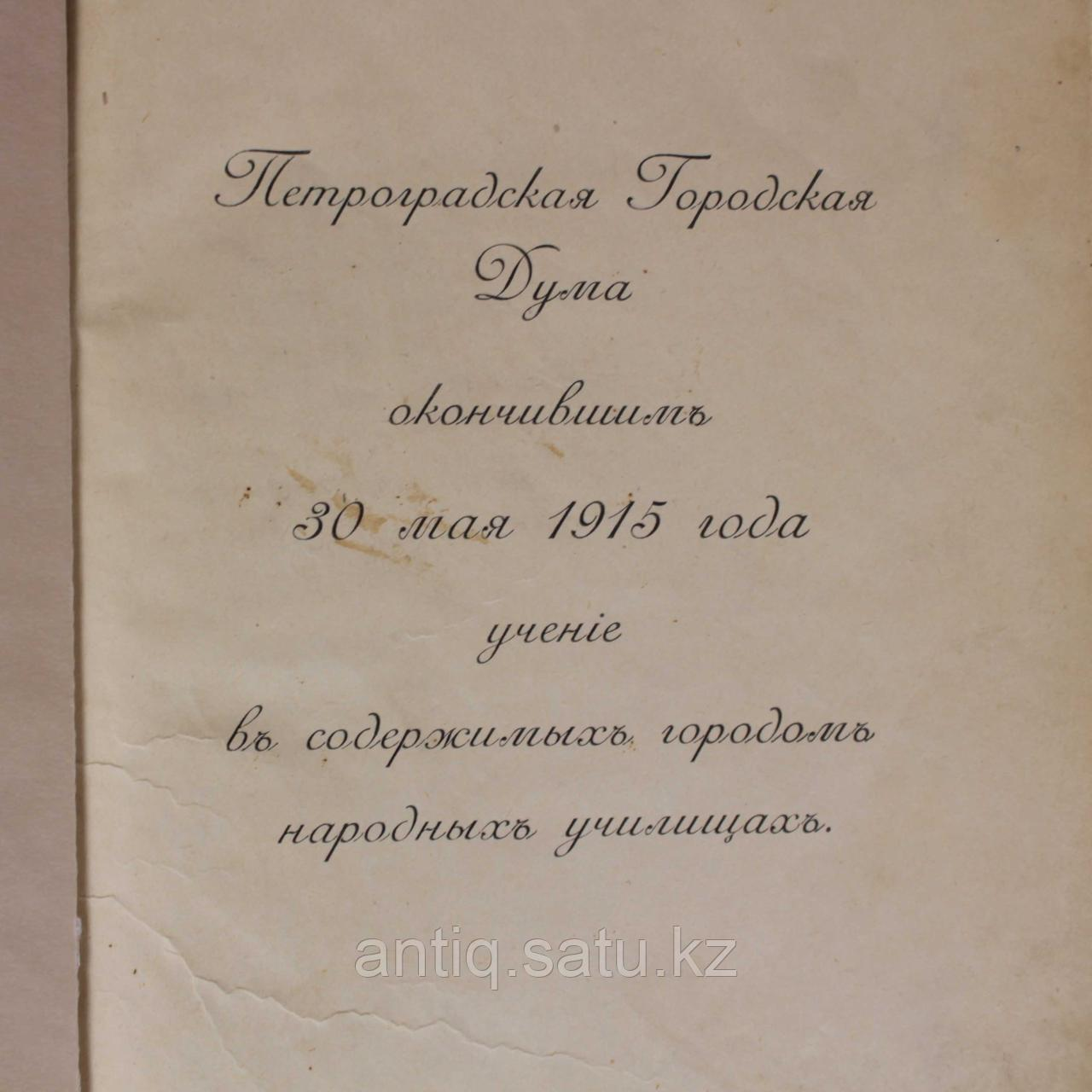 Произведения Михаила Юрьевича Лермонтова - фото 2