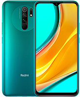 Смартфон Xiaomi Redmi 9 64Gb Зелёный, фото 1