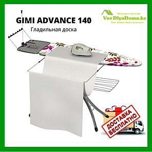 Гладильная доска GIMI ADVENCE 140, фото 2