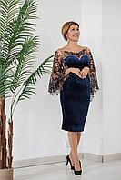 Платье Balerina SPE-8129-B синее