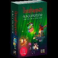 Cosmodrome Games 52053 Набор доп. карточек Кассиопея