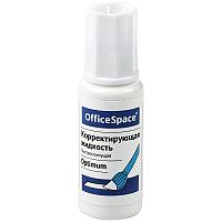 """Корректирующая жидкость OfficeSpace """"Optimum"""", на химической основе, с кистью (арт. 277059)"""