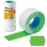 Этикет-лента 26х12 мм, волна, зеленая, комплект 5 рулонов по 800 шт., BRAUBERG, 123579 (арт. 123579)