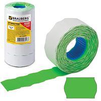 Этикет-лента 26х16 мм, волна, зеленая, комплект 5 рулонов по 800 шт., BRAUBERG, 123583 (арт. 123583)