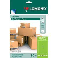 Этикетка самоклеящаяся 210х297 мм, 1 этикетка, неоново-зеленая, 80 г/м2, 50 листов, LOMOND, 2020005 (арт. 123620)