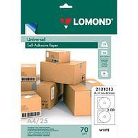 Этикетка самоклеящаяся для CD, D117/18 мм, 2 этикетки, белая, 70 г/м2, 25 листов, LOMOND, 2101013 (арт. 123617)