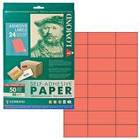 Этикетка самоклеящаяся 70х37 мм, 24 этикетки, красная, 80 г/м2, 50 листов, LOMOND, 2110165 (арт. 124057)