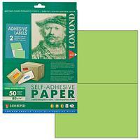 Этикетка самоклеящаяся 210х148,5 мм, 2 этикетки, зеленая, 80 г/м2, 50 листов, LOMOND, 2120225 (арт. 124052)