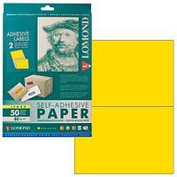 Этикетка самоклеящаяся 210х148,5 мм, 2 этикетки, лимонно-желтая, 80 г/м2, 50 листов, LOMOND, 2130225 (арт. 124053)