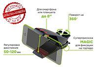 """Держатель Perfeo-522 для смартфона/навигатора/планшета, диагональ экрана до 8"""", крепление на торпедо, суперприсоска, черный (арт. 650080)"""